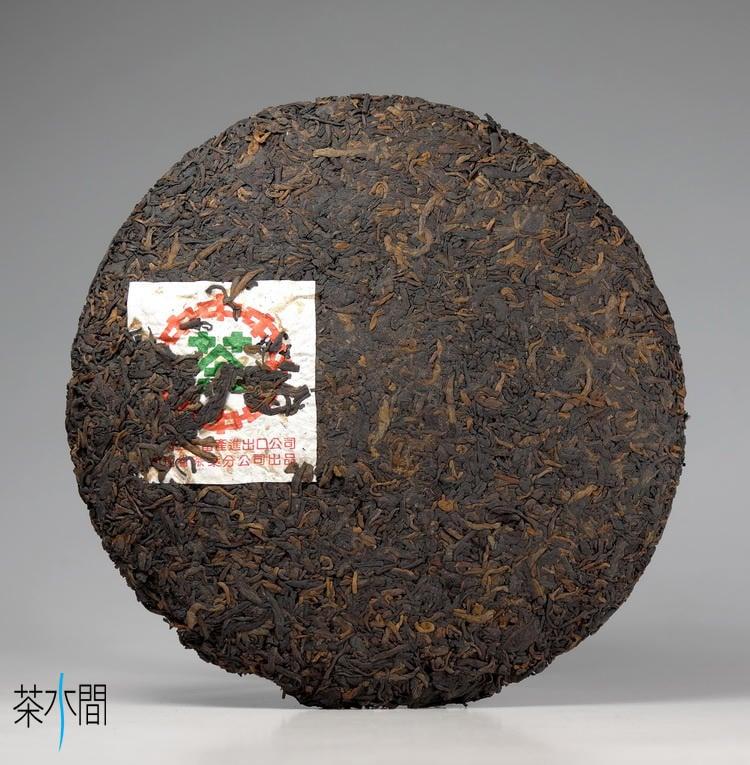 茶舖-109,中茶綠印,陳年普洱茶餅,7572熟茶,通過農藥殘留檢驗測試合格,健康,養生,一定瘦作者黎時國〔老茶房〕推薦