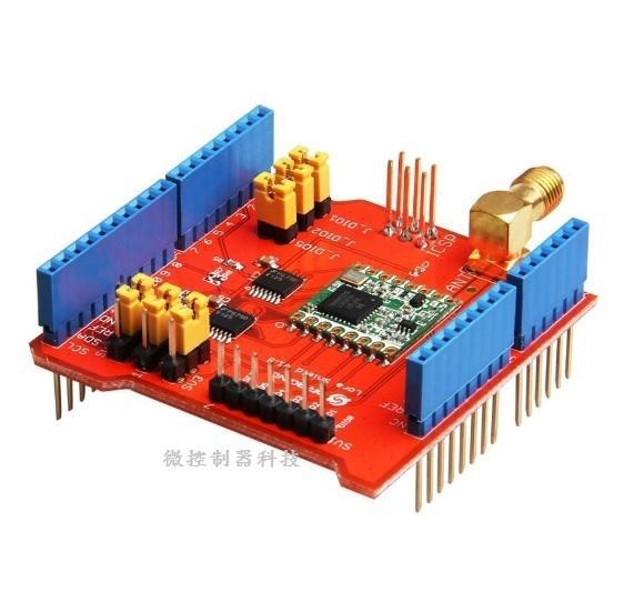 Dragino Lora Shield 915/868MHz v1 4、Arduino 無線通訊擴展板