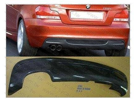 BMW 1 Series E82 Rear Bumper Kit Diffuser Lip後擾流下巴N0753