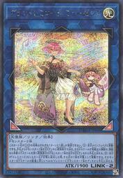 馬亞卡鋪-1105 日紙  DAMA-JP048 DoReMi和弦 謬思女神 (半鑽)