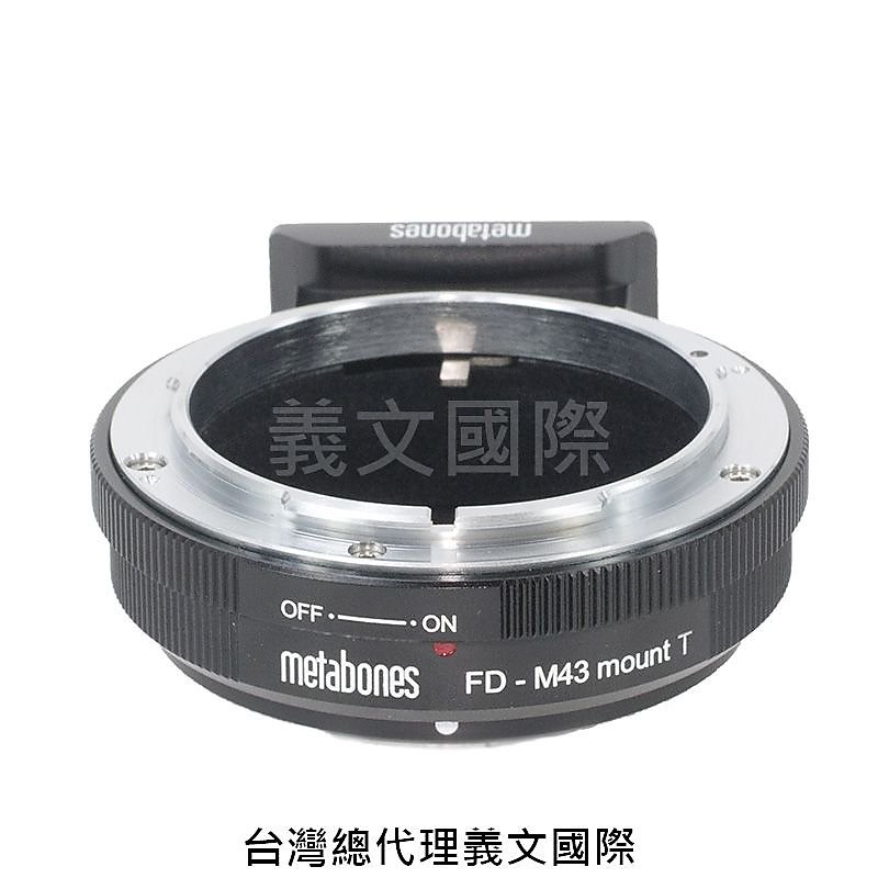 Metabones專賣店:Canon FD-M4/3 T(Panasonic,Micro 43,Olympus,Canon FD,GH5,GH4,G8,GF10,EM1,EM5,轉接環)