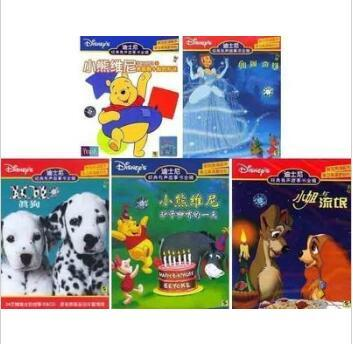 迪士尼中文英語雙語有聲故事 5CD