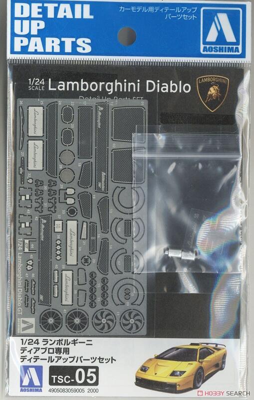 Aoshima    1/24    Lamborghini Diablo 專用蝕刻片   (05900)