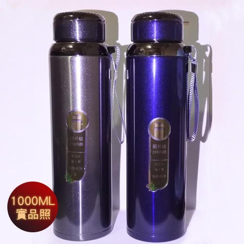 現貨供應)316高真空保溫瓶 漸層保溫杯 不銹鋼保溫瓶 保溫保冷 1000ml