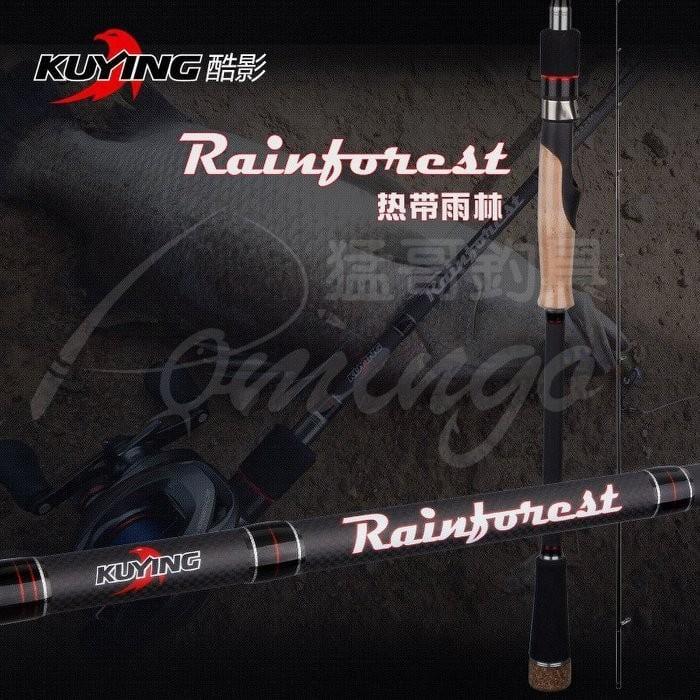 現貨,693釣具-酷影 熱帶雨林RFS-852ML淡海遠投通用海鱸竿 微鐵(酷影相關商品  賣場折扣碼 禁止使用)