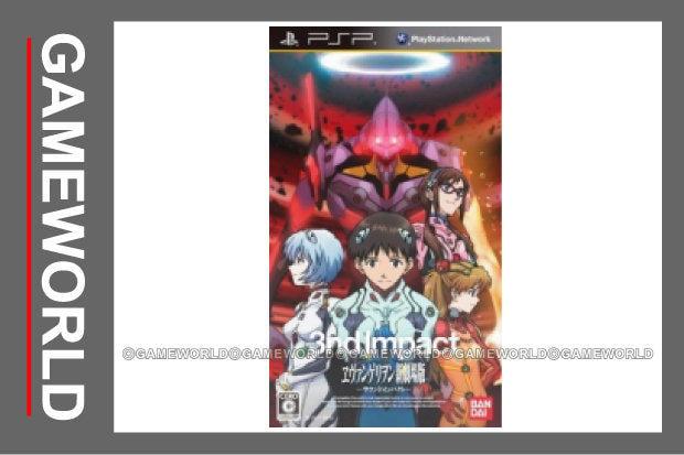 【有現貨】福音戰士新劇場版 3nd Impact EVANGELION 亞日版(PSP遊戲)EVA【電玩國度】
