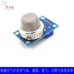[含稅]BF-S10 MQ135 模組 空氣品質檢測感測器 有害物體檢測 氨氣硫化物
