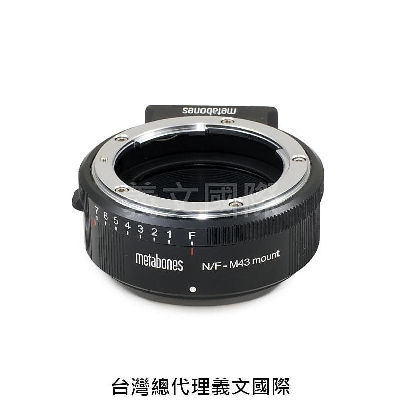Metabones專賣店:Nikon G-M4/3(Panasonic;Micro 43;Olympus;尼康;GH5;GH4;G8;GF10;EM1;EM5;轉接環)