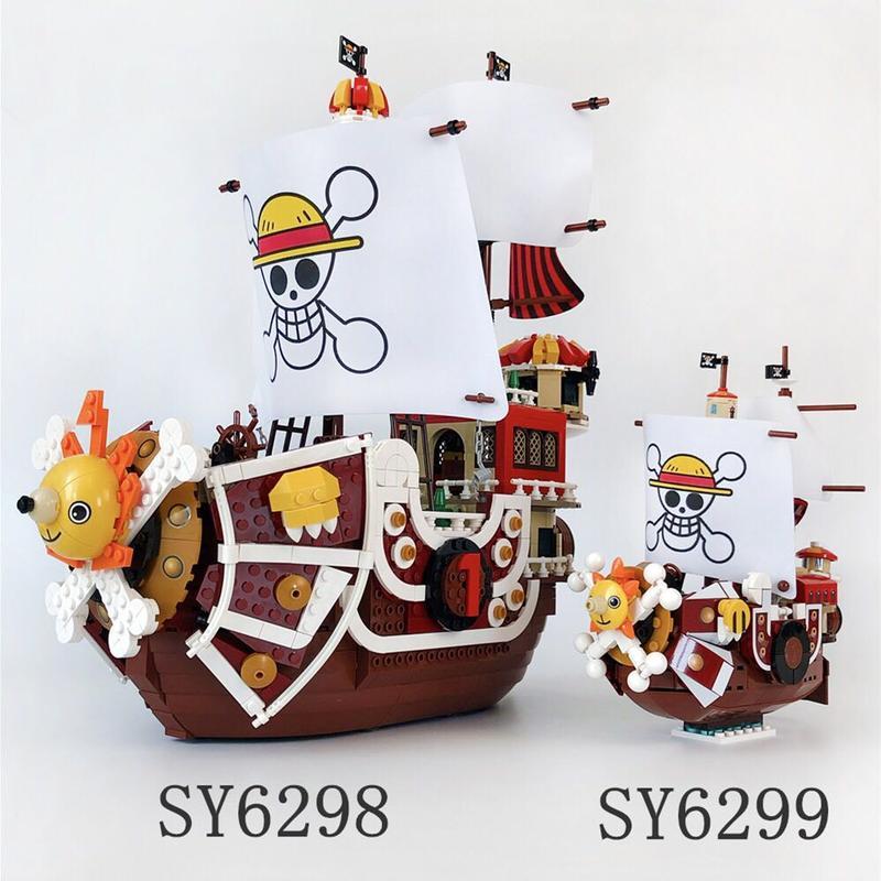*樵夫遊樂園* SY 6298 (現貨) 海賊王 航海王 千陽  非 樂高 LEGO