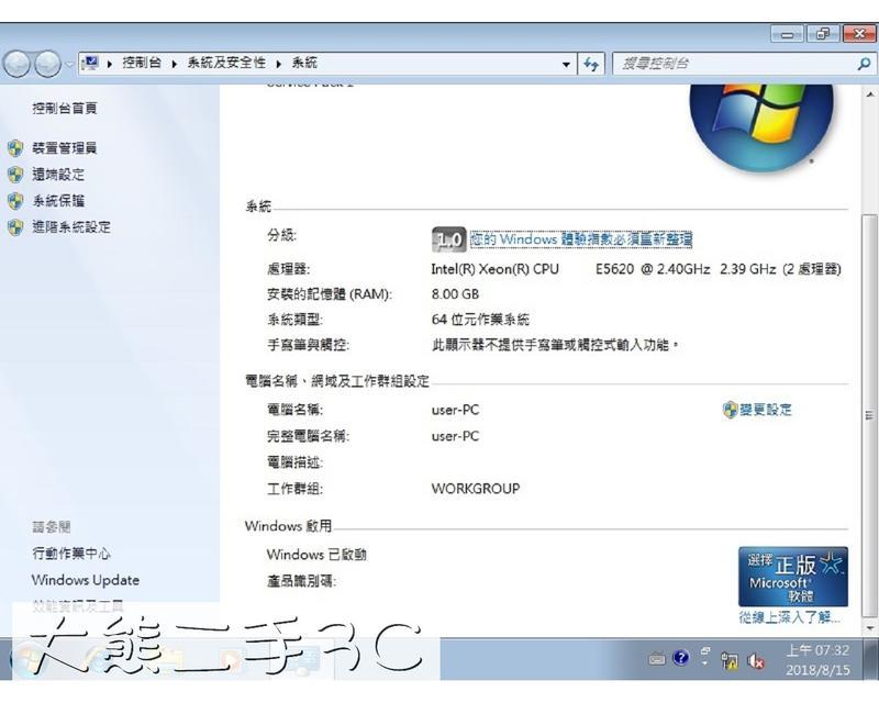 【大熊二手3C】伺服器 IBM X3550 M3 E5620X2 8G 146G 陣列卡 7944-D2V IQA