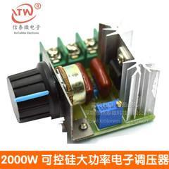 [含稅]2000W 進口可控矽大功率電子調壓器、調光、調速、調溫 高可靠版