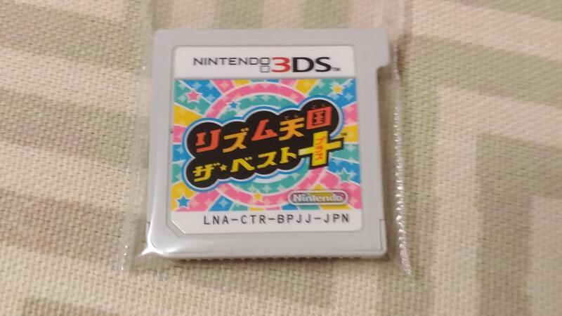 【保證讀取】3DS 節奏天國 The Best+ (原廠日版)
