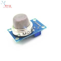 [含稅]BF-S3 天然氣感測器模組 MQ-4 氣體感測器模組