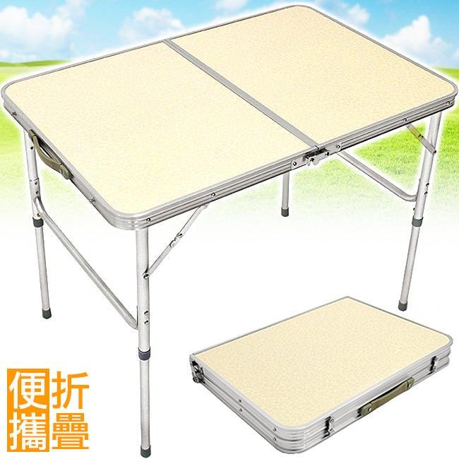 自拍網◎90X60輕便鋁合金手提折疊桌B010-8809摺疊桌折合桌摺合桌.和室桌簡易床上桌辦公桌.野餐桌露營桌活動