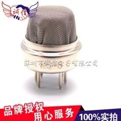 [含稅]可燃氣體感測器MQ-6 DIP-6 丙烷氣體感測器MQ6 一隻起售
