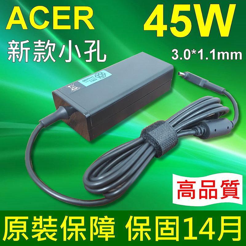 ACER 宏碁 高品質 45W 細頭 變壓器 CB5-132T 13 CB5-311 15 CB3-531