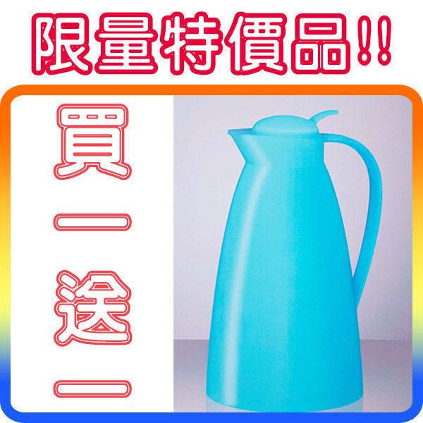 《限量買一送一!》Alfi Eco 1000ml 真空保溫壺 咖啡壺 保溫瓶 (湖水藍)