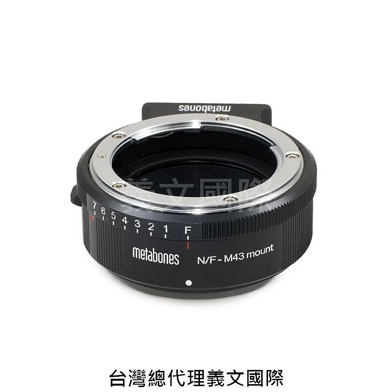 Metabones專賣店:Nikon G-M4/3(Panasonic/Micro 43/Olympus/尼康/GH5/GH4/G8/GF10/EM1/EM5/轉接環)