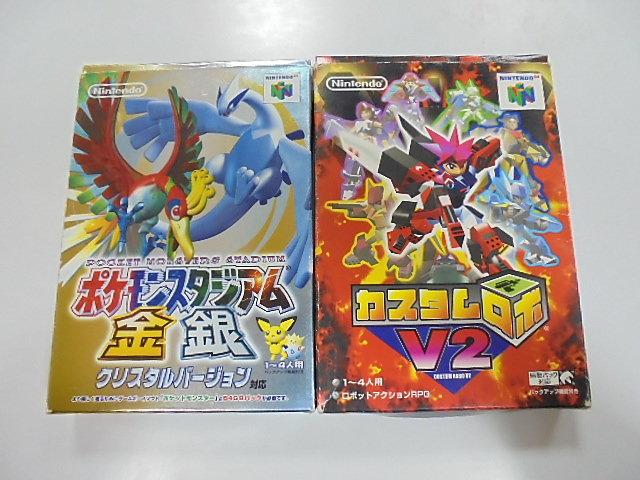 N64 日版 GAME 盒裝2品套組 組合機器人 V2/寶可夢競技場 金銀(41661116)