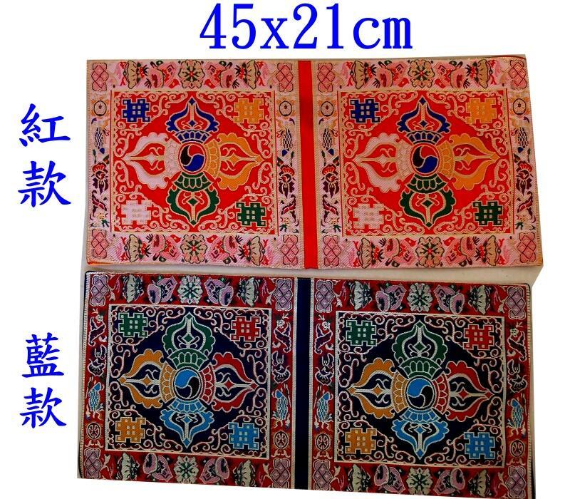 [唐古拉佛教文物] 尼泊爾織錦緞長型 法器墊 桌前布 桌墊