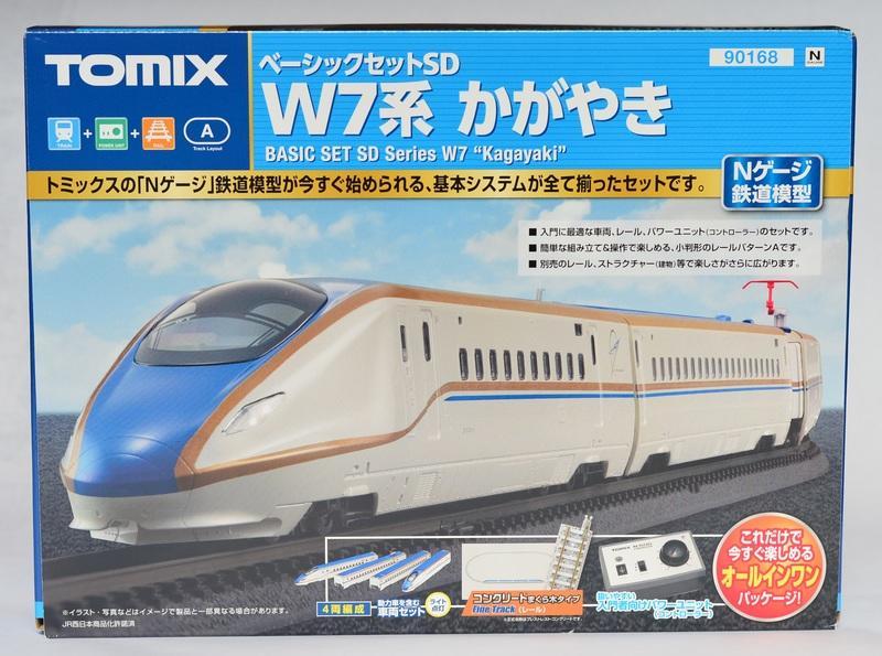 【預約免運】TOMIX W7系 北陸新幹線 90168 入門基本組