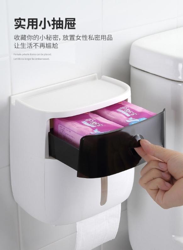 ecoco 全新改款 雙層 面紙盒 衛生紙盒 收納架 置物架 壁掛式 紙巾收納架 面紙 衛生紙 紙巾 防水 防潮濕 灰色