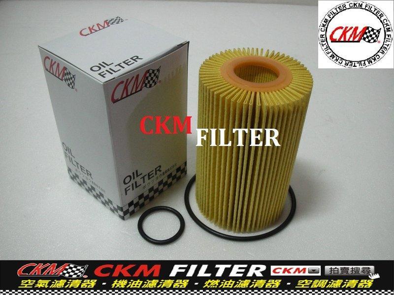 【CKM】LEXUS LX570 LX 570 原廠 正廠 型 機油芯 機油蕊 機油濾清器! 台灣製