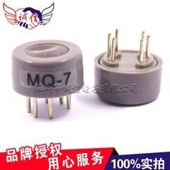[含稅]一氧化碳感測器 MQ-7 DIP-6 有毒氣體感測器 全新