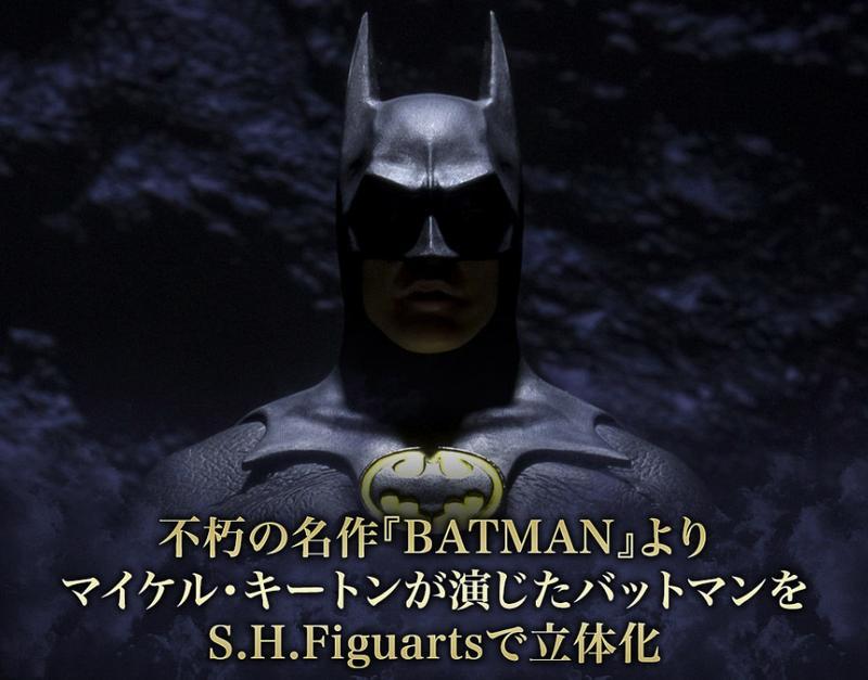 【阿弟玩具●超取付免定】日版 9月預定 魂商店限定 SHF 蝙蝠俠(1989) 米高·基頓版