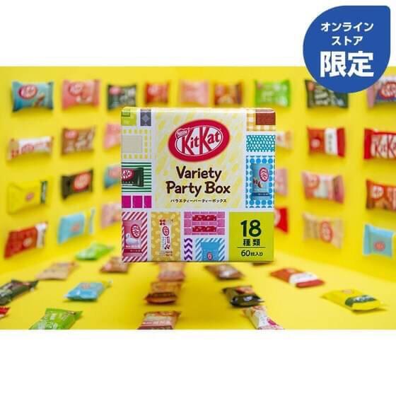 *B Little World*[預購]日本Kitkat限定綜合小福箱(內含18種類)