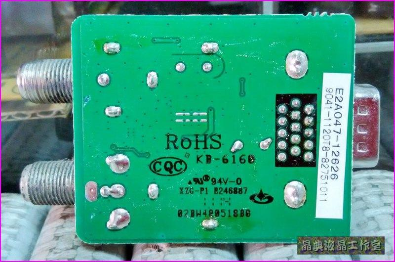 《晶典液晶工作室》@CHIMEI TL-42LK60套件~471R1055視訊盒(拆機良品)