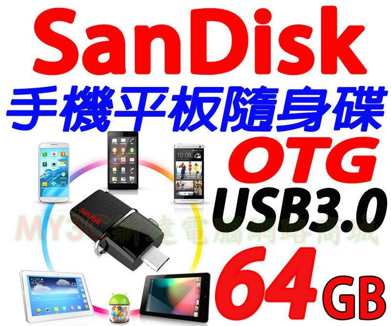 SanDisk 手機隨身碟 64G SDDD2 64GB 雙用 OTG 平板 隨身碟 另有 128G 32G 256G