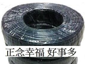 [好事多]台製0.75mm 2C、1.25*2C 細蕊電纜電線、PVC控制電纜 細蕊 監視監控控制線 1.6mm電纜線