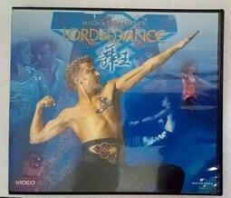 外國協影系列-舞王(正版二手VCD)