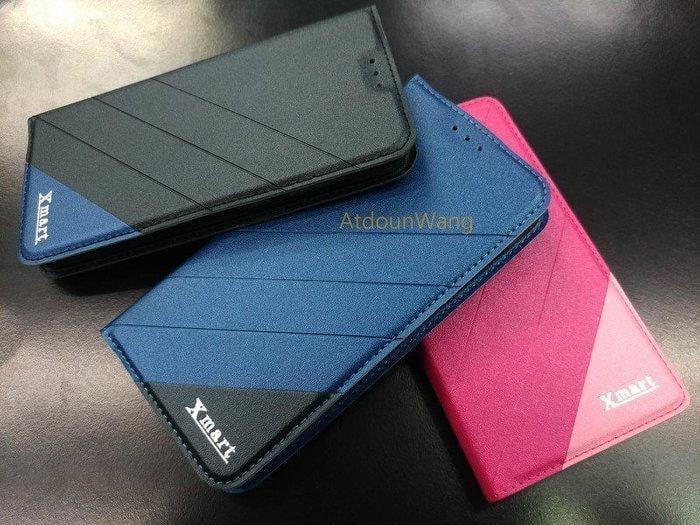 華碩 ASUS ZenFone Max Pro M1 ZB602KL   Xmart 隱藏磁扣 磨砂紋 側翻 側掀 皮套