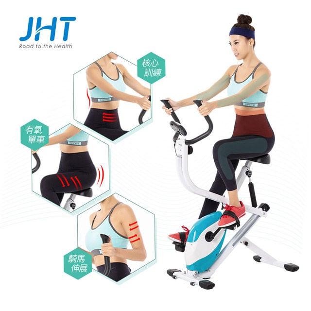 【PChome 24h購物】 JHT 雙效伸展健身車 K-1408 DEBYA6-A900ADJFB