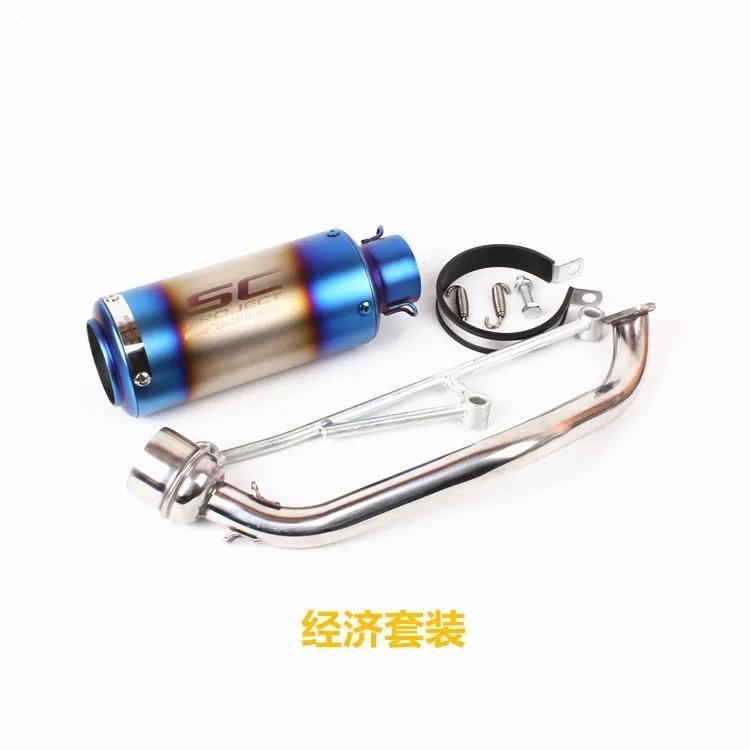 FRC 類毒蛇 白鐵  彩鈦 排氣管 ( JOG RS RSZ 迪爵.豪邁.YAMAHA100cc都可裝)