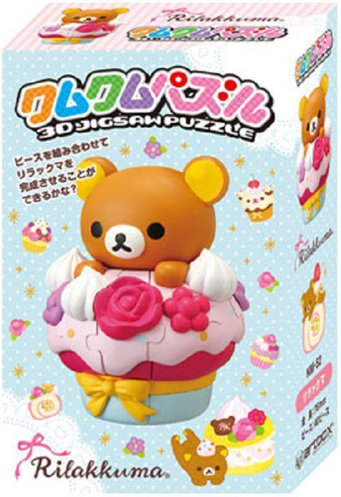 【合川玩具】現貨 ENSKY 3D 立體拼圖KM 52 拉拉熊(新包裝) 益智 1200 免運