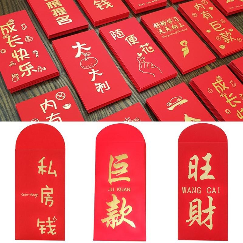 創意紅包袋 文字紅包袋 創意紅包 燙金文字 新年 紅包袋 隨便花 巨款 紅包 女神 壓歲錢 可裝錢母鈔票 淘好物
