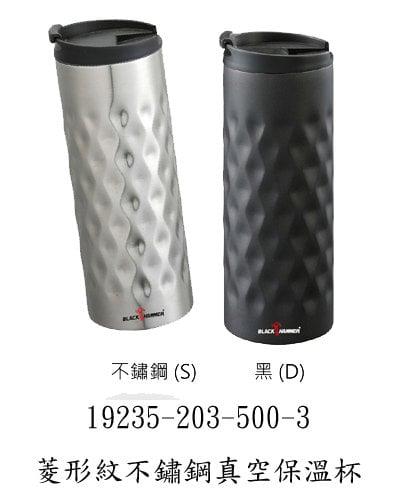 菱形紋不鏽鋼真空保溫杯430ml 不銹鋼/真空/保溫瓶/保溫杯/隨身杯/菱形紋 可客製化商品