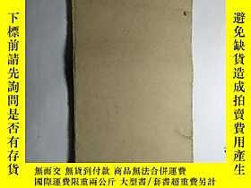 古文物罕見 清代空白宣紙一冊,好幾十頁,品好,古籍修復,專用露天144991 罕見 清代空白宣紙一冊,好幾十頁,品好,古