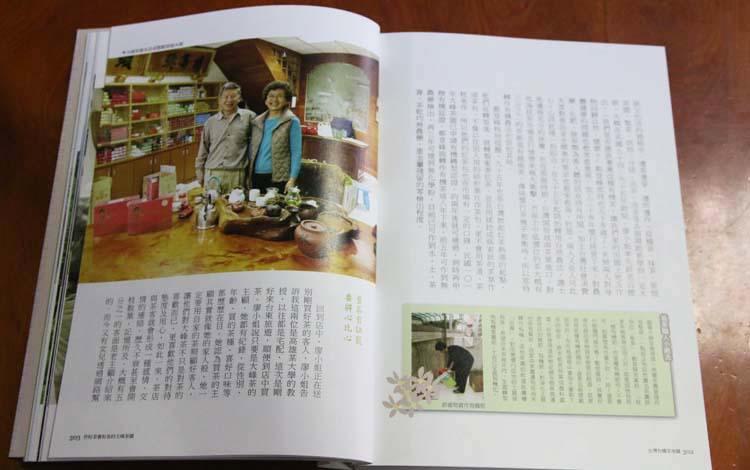 大峰有機茶園-純凈零添加綠茶粉—-258元/50g入