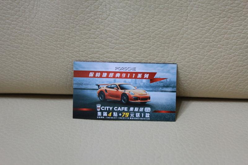 7-11 統一超商 CITY CAFE PORSCHE 保時捷經典911系列 經典模型車 小紅 集點送 集點卡 空白