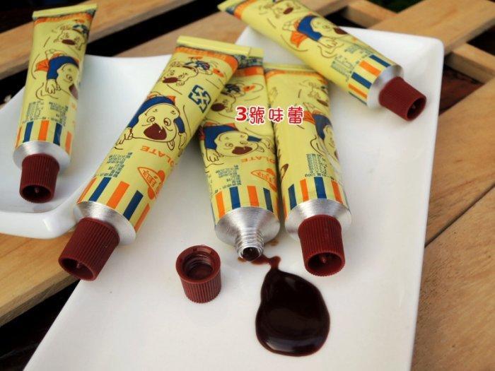 3號味蕾 ~童趣系列 軟質巧克力膏(10條)59元 巧克力軟膏 牙膏巧克力 巧克力條 另有77足球 乳加巧克力