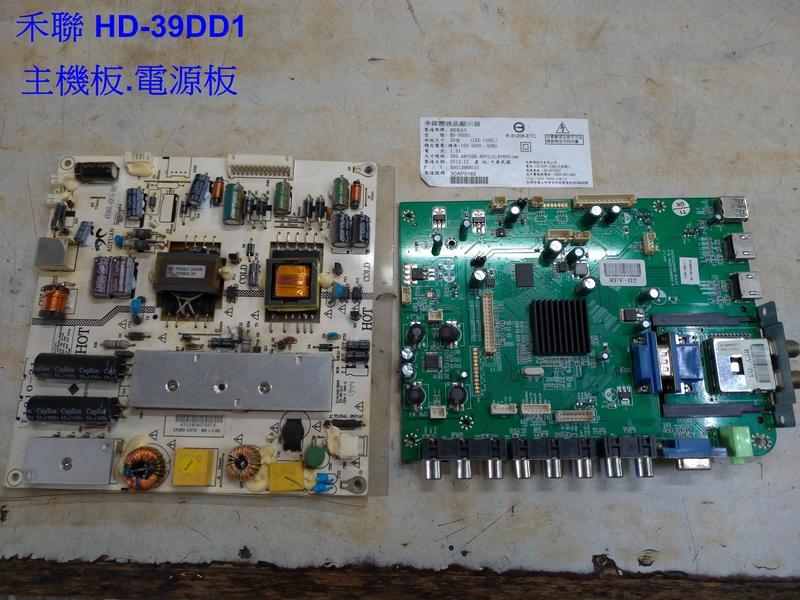 禾聯HERAN      HD-39DD1   破屏拆機