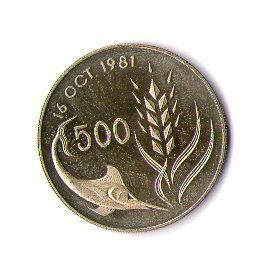 【超值硬幣】賽普勒斯1981年500mils FAO紀念幣一枚,少見~