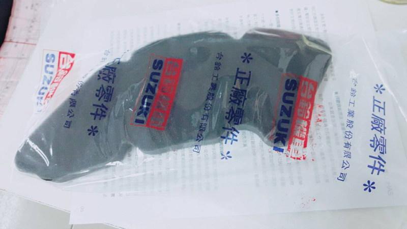 ADDRESS125空氣濾清器 正廠零件