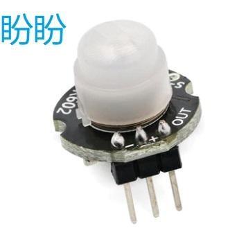 【盼盼672】 SR602人體感應模組 熱釋電人體紅外感測器探頭開關 【現貨】