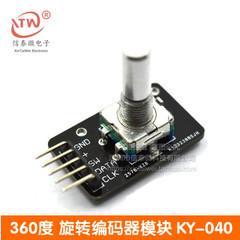 [含稅]360度 旋轉編碼器模組 KY-040 FOR 模組