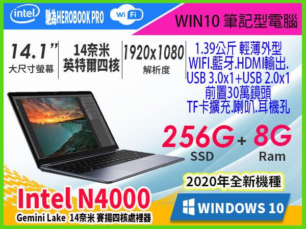 【傻瓜批發】馳為 Herobook Pro 14吋筆電 256G SSD/8G DDR4 WIN10 學生入門